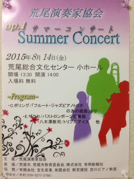 楽しみな曲♪_b0115751_22040156.jpg