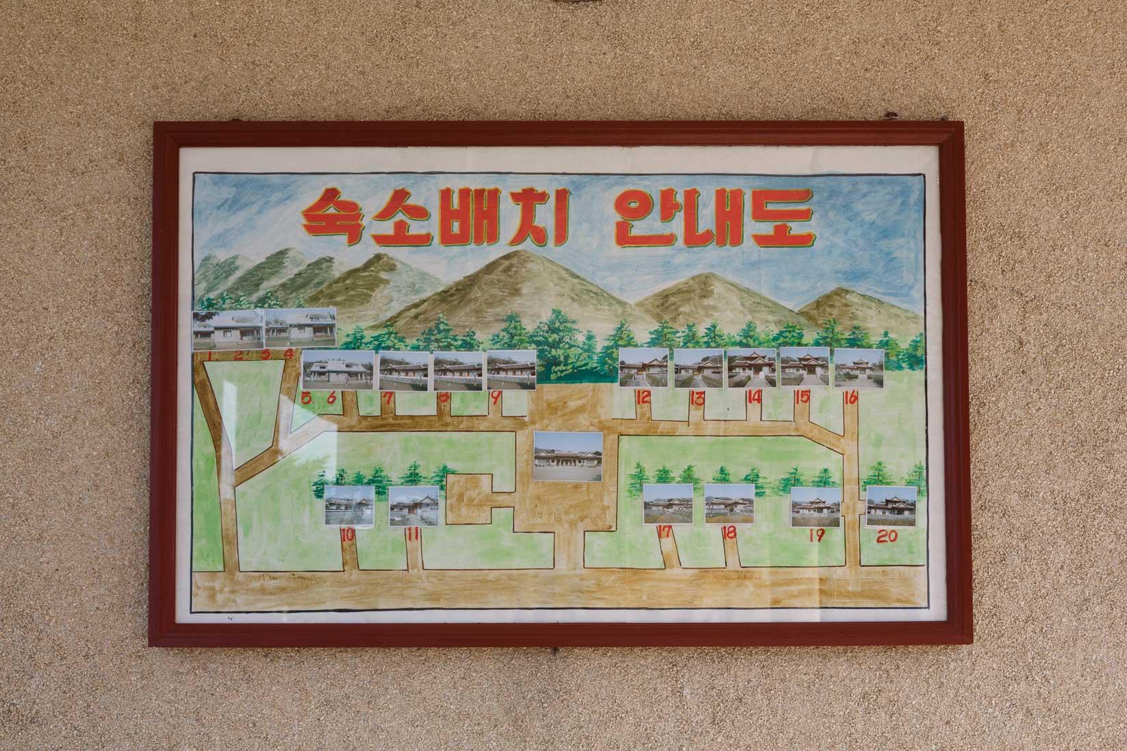 朝鮮でホームステイ その奇妙な世界_b0235153_16372891.jpg