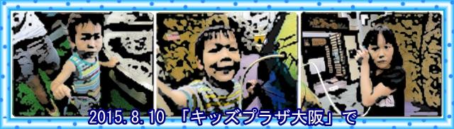 a0052666_11531982.jpg