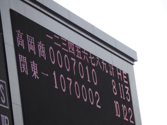 d0227066_19172087.jpg