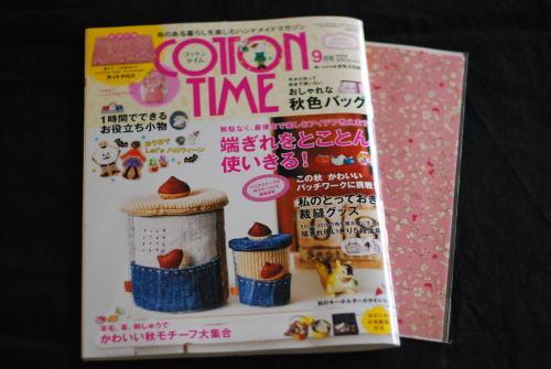 cottontime 9月号_d0091671_8473628.jpg