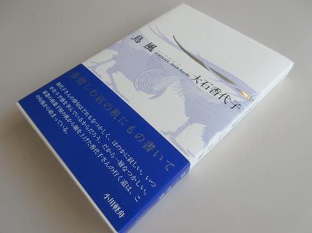 f0071480_18541796.jpg