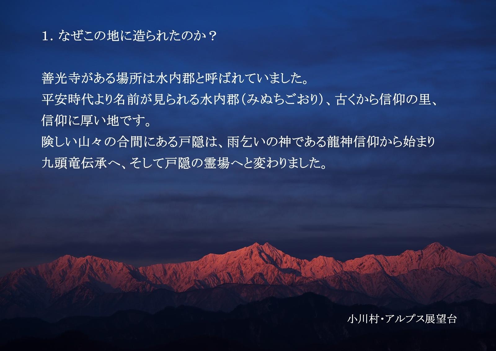 d0239781_10240148.jpg