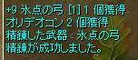 d0330183_035576.jpg