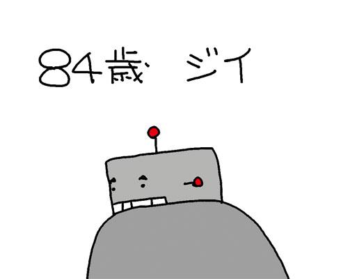 d0175401_1633499.jpg