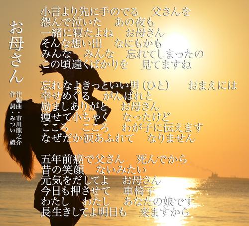 d0095910_648401.jpg
