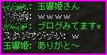b0062614_2101545.jpg