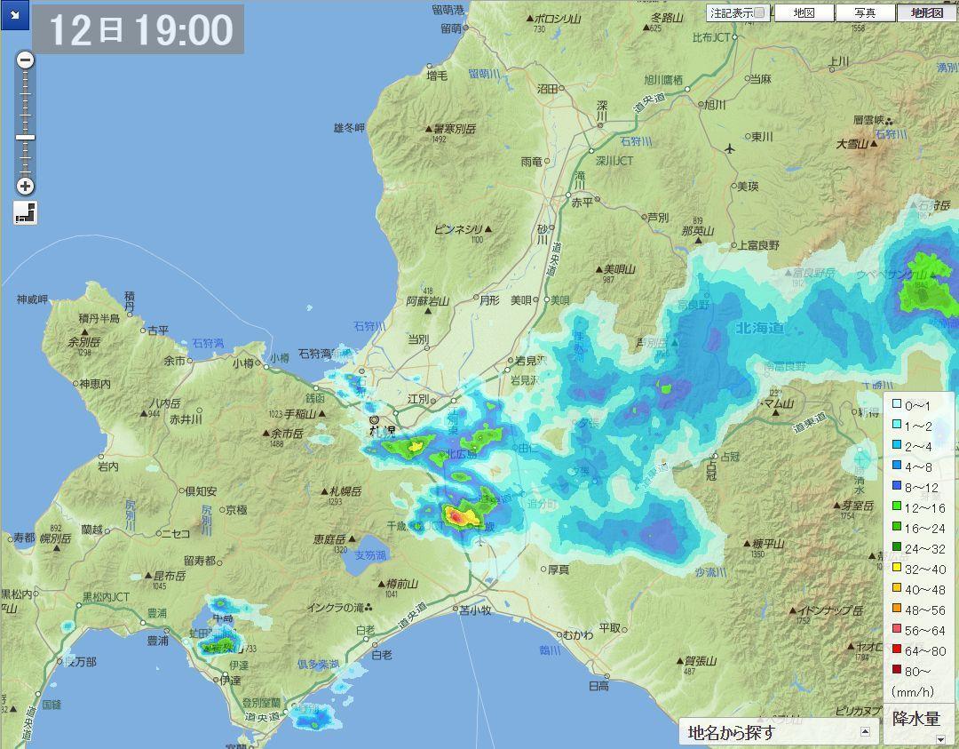 大雨警報でも降らないので、札幌上空散歩でも楽しみましょう_c0025115_19242850.jpg
