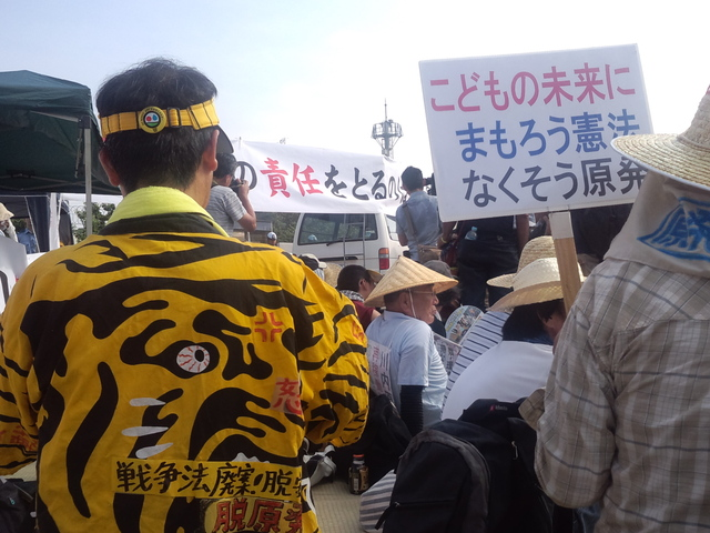 8月10日、鹿児島県の川内原発再稼働阻止!ゲート前集会に参加した_d0155415_16292530.jpg