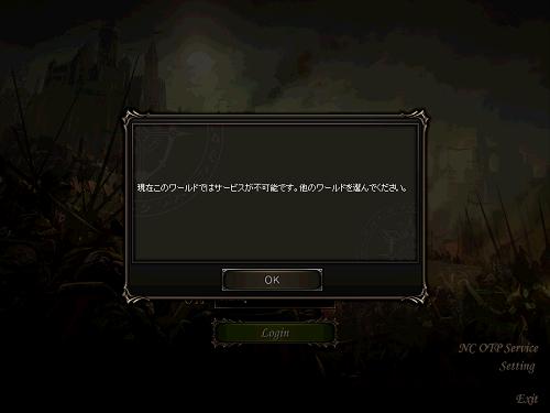 b0056117_444421.jpg