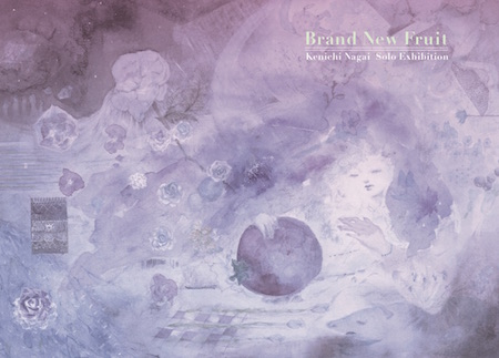 個展「Brand  New Fruit」_c0170930_22365841.jpg