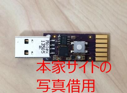FDSStick その1_c0323442_18323158.png