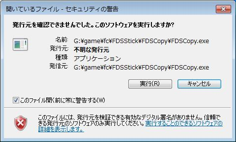 c0323442_18325886.jpg