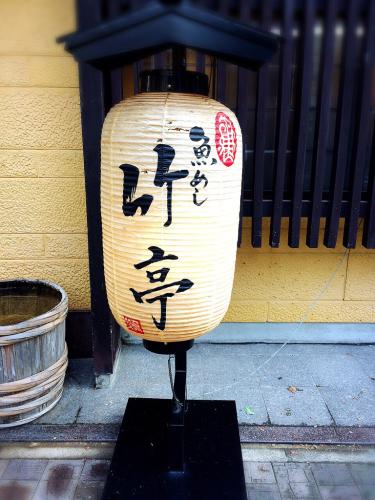 竹亭_e0292546_21062796.jpg