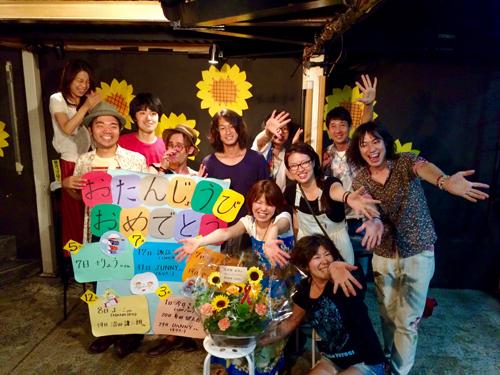 道草ツアー、熟れる夏をゆく_e0071652_946016.jpg