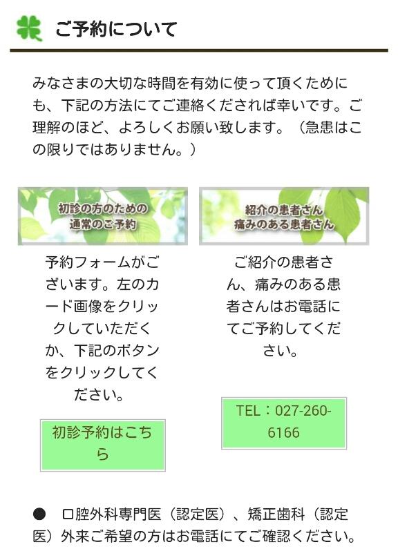 休診のお知らせ_c0357454_23533266.jpg