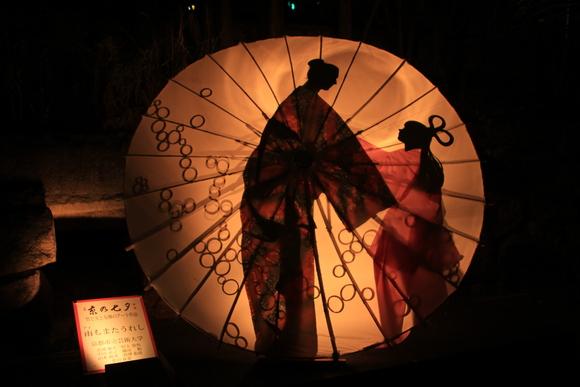 2015年 京の七夕 堀川会場_d0202264_13123263.jpg