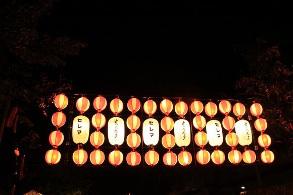2015年 京の七夕 堀川会場_d0202264_1374334.jpg