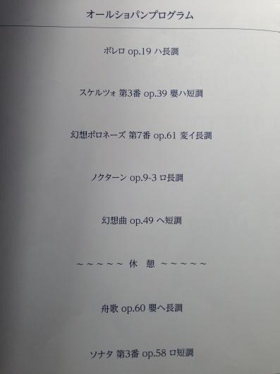 f0349467_13461684.jpg