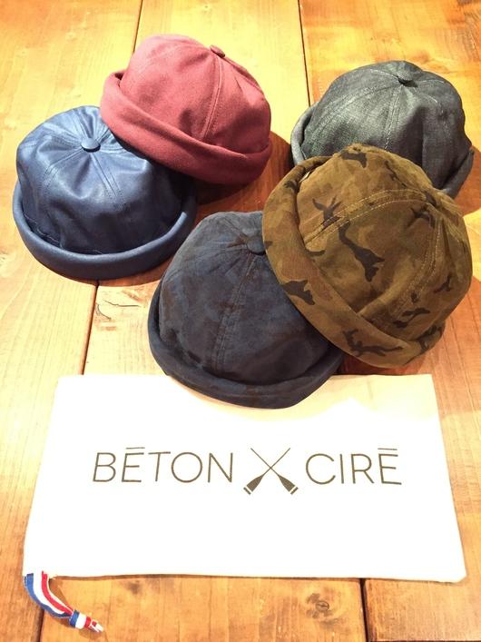 BETON CIRE - start!!_f0020773_19381462.jpg