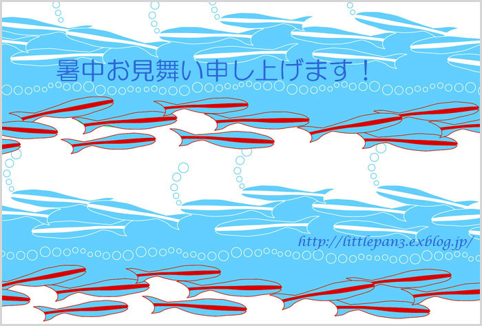 e0338686_1223550.jpg