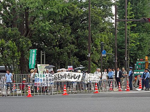 翁長知事激励 戦争反対 原発反対_a0188487_1747193.jpg