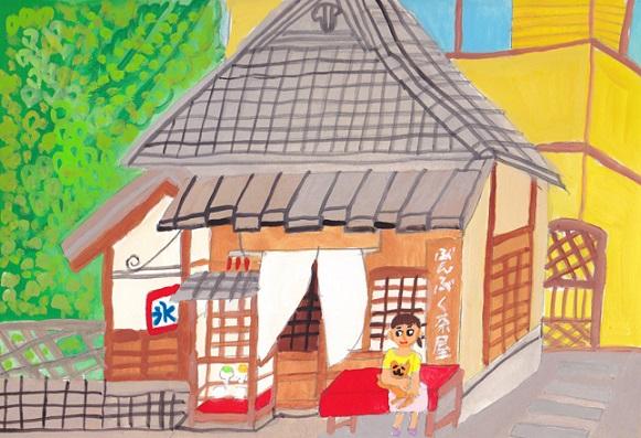 「ぶんぶく茶屋」_d0259392_9142547.jpg