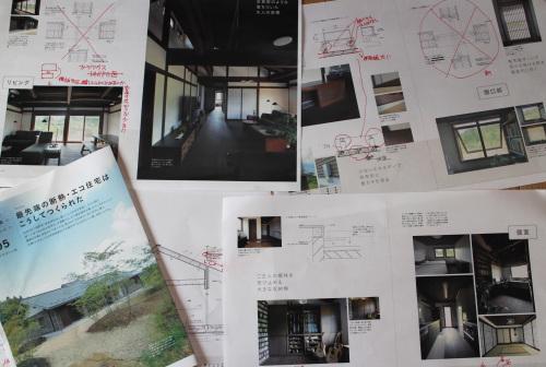 建築知識ビルダーズ22号の校正_e0054299_13344821.jpg