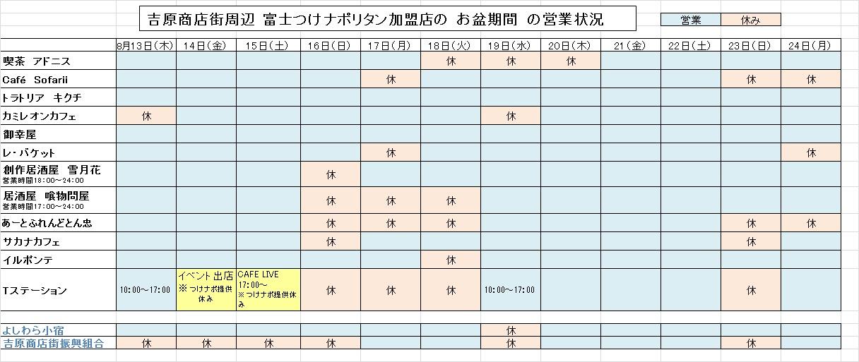 b0093221_110834.jpg