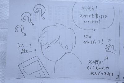f0354827_16290212.jpg