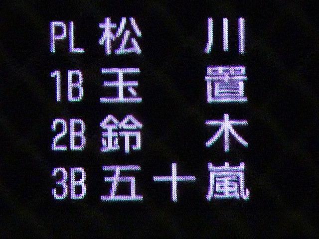 b0166128_9444984.jpg