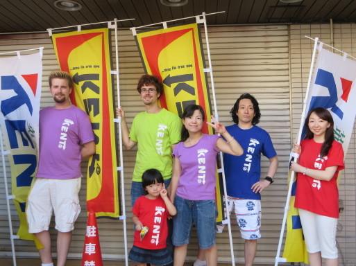 う・ね・め・祭り in Koriyama_c0345439_14584859.jpg