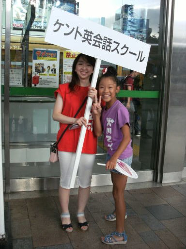う・ね・め・祭り in Koriyama_c0345439_15193590.jpg