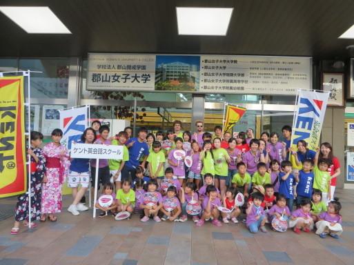 う・ね・め・祭り in Koriyama_c0345439_15281732.jpg