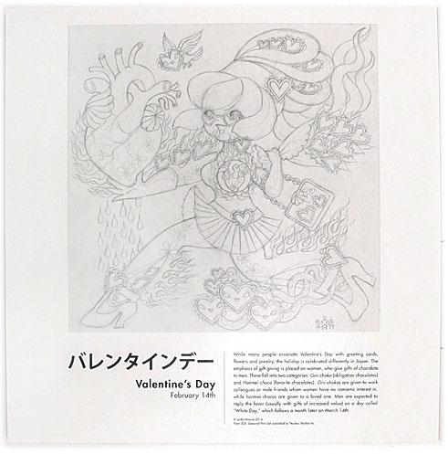 水野純子のプリント・コレクション『ソル』発売_a0077842_18123882.jpg