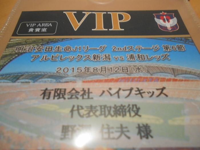 浦和_e0214844_1915195.jpg