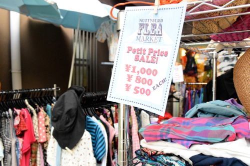 *BLOG 4DAYS* FLEA MARKET Report!! _e0148852_2062825.jpg