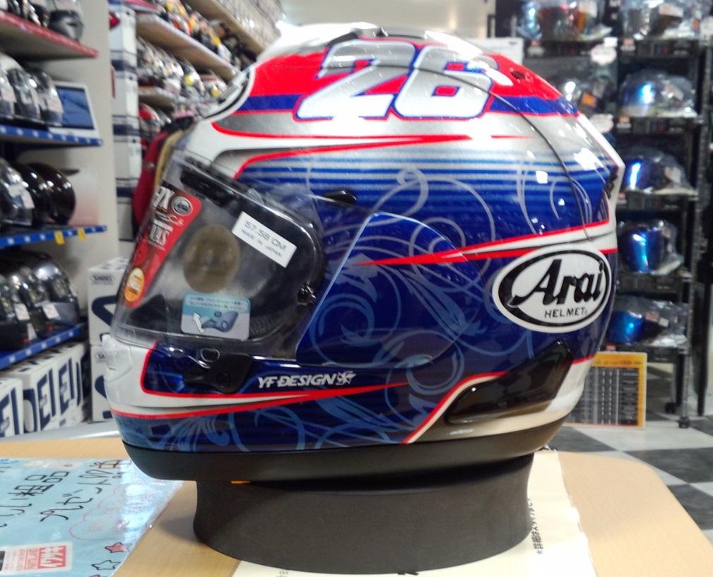 レーサーレプリカモデルのヘルメットをお探しの方に・・・ Part2_b0163075_1329486.jpg