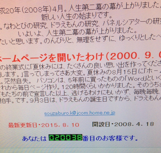 c0215176_11371723.jpg