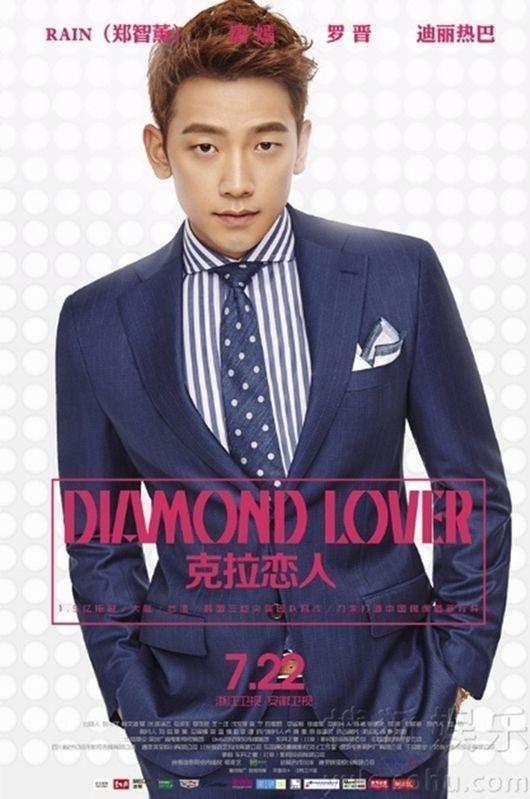 RAIN主演ドラマ「DIAMOND LOVER」中国で再生数33億回突破!ホットなラブコメディに浮上_c0047605_12255328.jpg