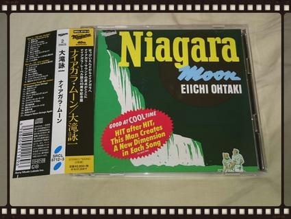 大滝詠一 / ナイアガラ・ムーン CD版_b0042308_13475568.jpg