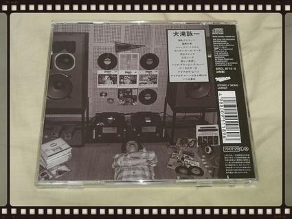 大滝詠一 / ナイアガラ・ムーン CD版_b0042308_13475790.jpg