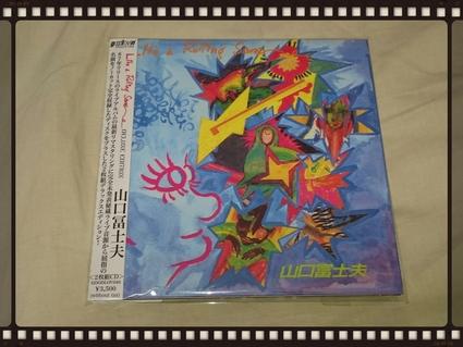 山口冨士夫 / Like A Rolling Stone DELUXE EDITION_b0042308_142729100.jpg