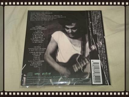 山口冨士夫 / Like A Rolling Stone DELUXE EDITION_b0042308_142730100.jpg