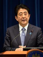 安倍晋三首相の歴史的な「戦後70年談話」公表:「謝罪続ける宿命にノーを!」_e0171614_20214968.jpg