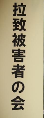 仙台市 「七夕まつり」東一番丁 ①_d0106628_09204496.jpg
