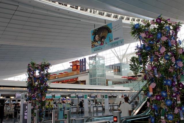 【羽田空港 国際線旅客ターミナル】_f0348831_13065810.jpg