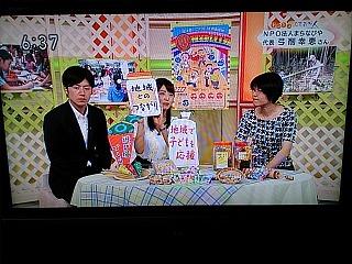 NHKキラキラしずおか人_d0180132_17492697.jpg