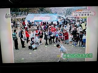 NHKキラキラしずおか人_d0180132_17493778.jpg