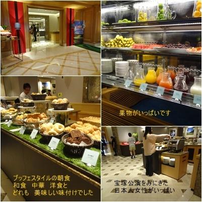 台湾旅行(二日目)228公園&故宮博物院&豪華ディナー_a0084343_14390896.jpg